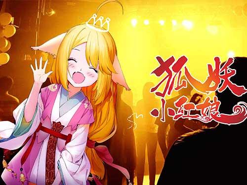 日本Indeed推出《海贼王》真人广告
