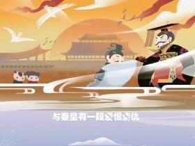 《剑网3》蓬莱官方Cos献礼 主题微电影首映