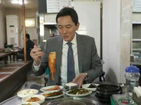 《孤独的美食家7》在韩国 五郎叔吃烤肉