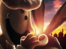 39年后美影经典动画回归 新《阿凡提》定档10月1日